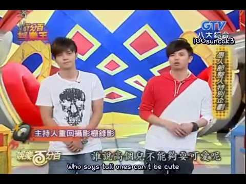 Xiao Zhu and Xiao Gui's April Fool's Prank. Success! Part 2/2~ 100% Entertainment [ENG SUB]