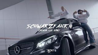 Olexesh - SCHWARZFAHR'N feat. Nimo [Official 4K Video]