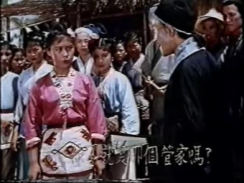 影片《刘三姐》(一)