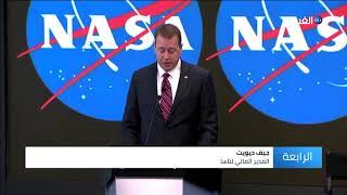 ناسا تفتح باب السياحة لمحطة الفضاء الدولية بتكلفة  ...