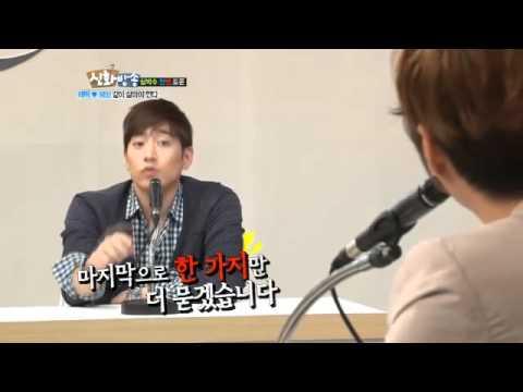 [JTBC] 신화방송 神話, SHINHWA TV 11회 명장면 - X보다 에릭?