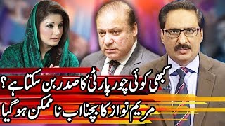 Kal Tak with Javed Chaudhry - 14 February 2018 | Express News