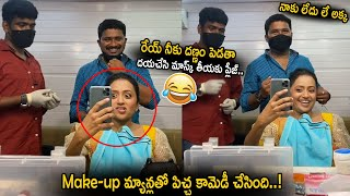 Anchor Suma makes hilarious fun with her makeup workers..