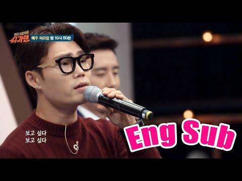 [미공개] 김범수 '보고싶다' vs 김태우 '거짓말' 불꽃 보컬 대결!