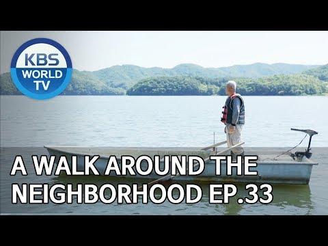 A Walk Around the Neighborhood | 김영철의 동네 한 바퀴 EP.33 [ENG/2019.08.23]