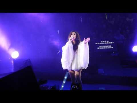 張惠妹 AMeiZING演唱會 香港站 - 記得