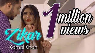 Zikar – Kamal Khan