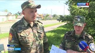 Представители совета атаманов казачьего народа Омска обратились в прокуратуру