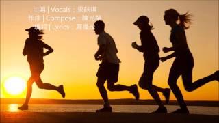 梁詠琪 - Today YouTube 影片