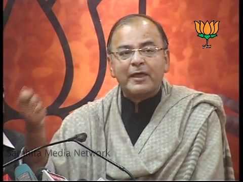 Rashtriya Ekta Yatra: Sh. Arun Jaitley: 26.01.2011