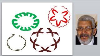 فيديو تصميم زهور باحرف فى البوربوينت بطريقة بسيطة