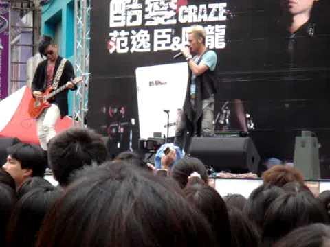 酷愛樂團 ROCK ALL NIGHT