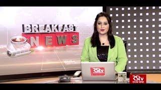 English News Bulletin – Nov 10, 2018 (8 am) - YouTube