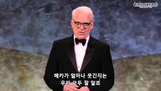 Steve Martin honors Tina Fey (Korean sub)