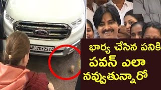 Pawan Kalyan could not stop laughing watching his innocent..