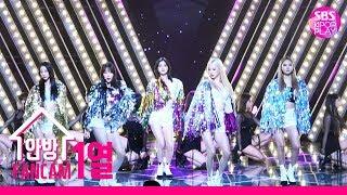 [안방1열 직캠4K] EXID 공식 직캠 'ME & YOU' (EXID Official FanCam)