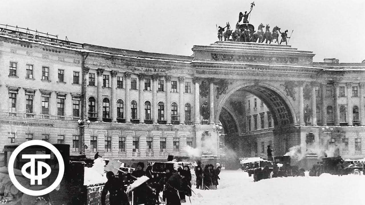 80 лет назад началась блокада Ленинграда