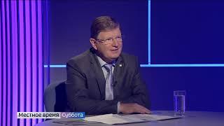Вести с Думской, эфир от 20 июня 2020 года