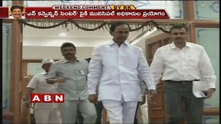 Reasons Behind KCR Support to YSRCP to Win Elections- Week..