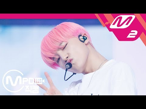 [MPD직캠] 세븐틴 디노 직캠 '어쩌나(Oh My!)' (SEVENTEEN DINO FanCam) | @MCOUNTDOWN_2018.7.19