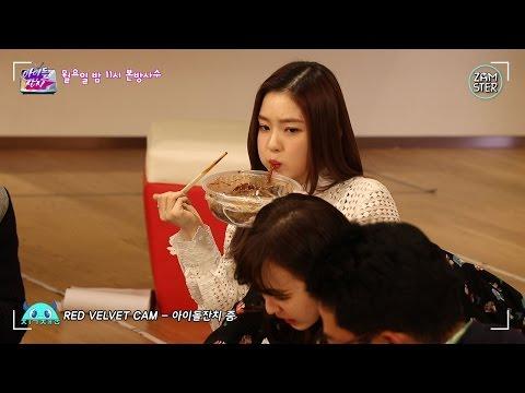 [미공개_직캠] [존예주의] 아이린, 짜장면 먹방 [아이돌잔치] 5회 20161226