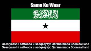 National Anthem Medley of Somalia and Somaliland (Nightcore Style With Lyrics)