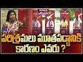Andhra Express : Srikakulam || AP Elections 2019 || 23-02-2019 - TV9