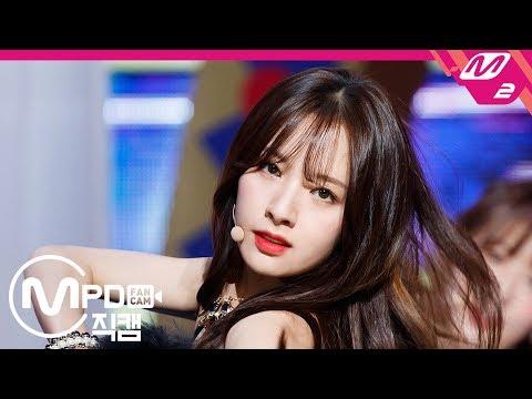 [MPD직캠] 우주소녀 보나 직캠 'La La Love' (WJSN BONA FanCam) | @MCOUNTDOWN_2019.1.10