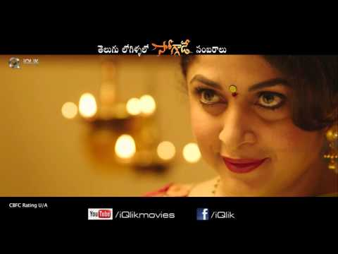 Soggade-Chinni-Nayana-Movie-Latest-Trailer