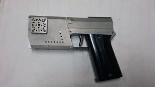 Laser gun 6,5w. test