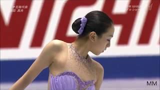 浅田真央(Mao Asada) 2013 NHK杯 SP 「ノクターン」