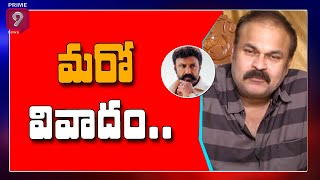 Once again, Naga babu targets Balakrishna with his tweet..