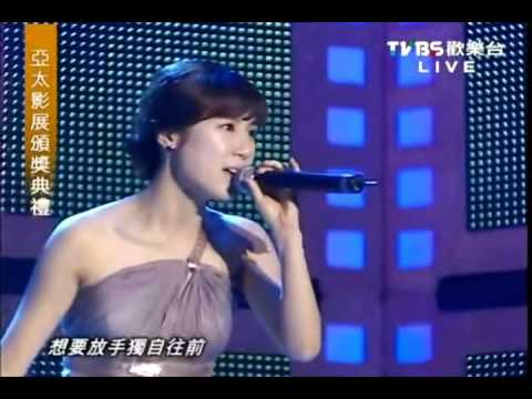 2009.12.19 Asia Pacific Film Festival - Zhang Li Yin - Moving On