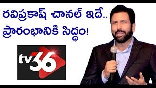 TV9 Ravi Prakash to launch news channel?..