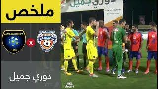 ملخص مباراة الفيحاء و التعاون في الجولة 3 من دوري جميل     -