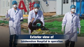 Live: Exterior view of Leishenshan Hospital in use to contain COVID-19 武汉雷神山医院正全力以赴