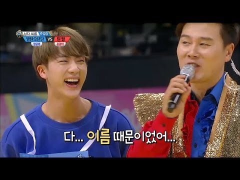 【TVPP】BTS,TEEN TOP-Korean wrestling Semifinal, 방탄소년단,틴탑-남자 씨름 준결승 @2016 Idol Star Championships