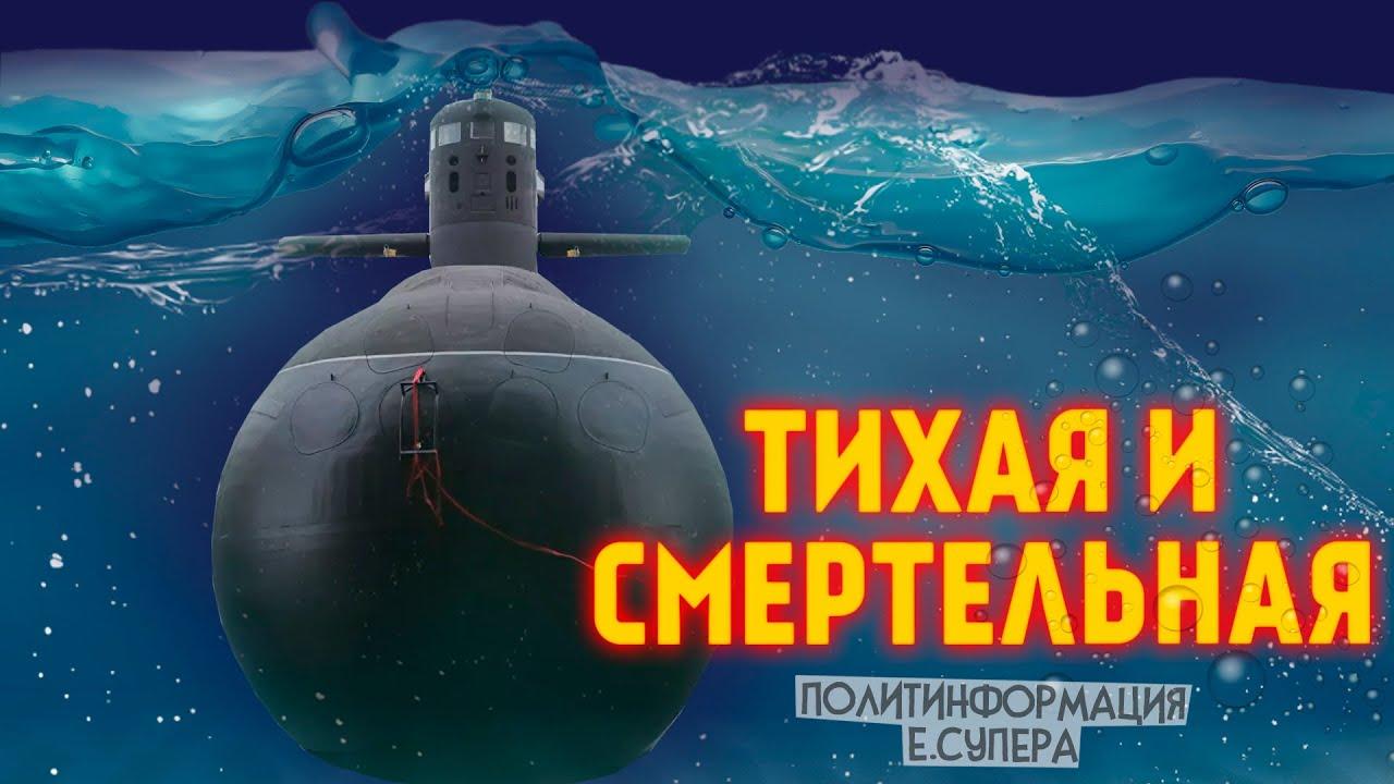 Российский флот получил уникальную подлодку «Лада»