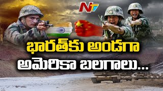 US will move troops to India, to counter Chinese Army: Pom..