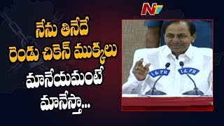 Telangana CM KCR funny comments about Chicken, his food..