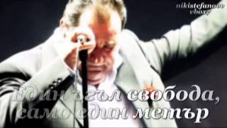 най   добрата балада на Василис Карас 2010   Една глътка кислород превод