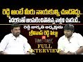 Reddy Jagruthi president, Srinivas Reddy exclusive intervi..