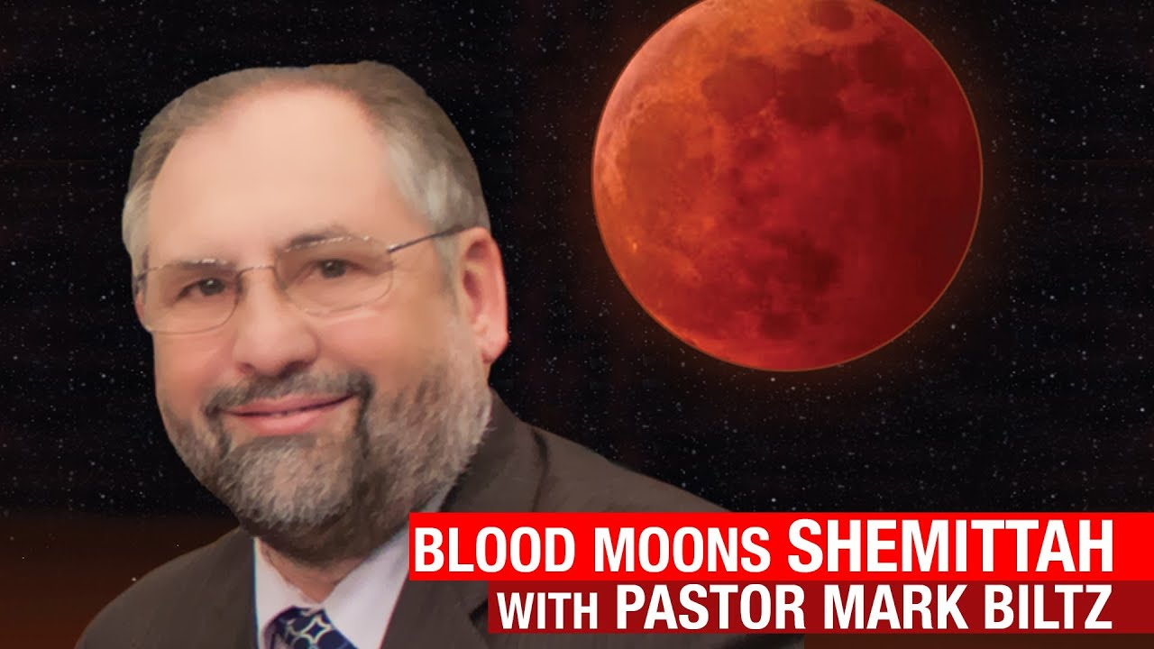 Blood Moons - Shemitah Events w/ Pastor Mark Biltz - YouTube
