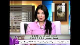 كلام من القلب - د.سمر العمريطي - كيف تعالج الخشونة - Kalam men El qaleb -
