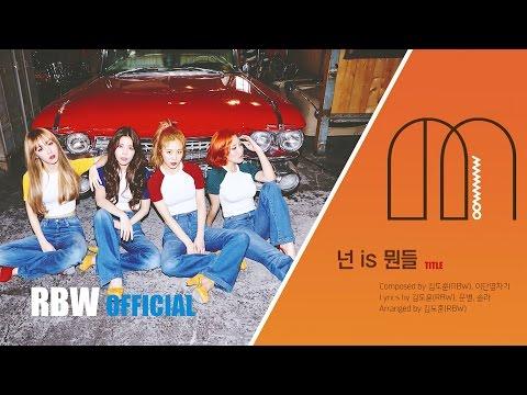 [MAMAMOO] 1st 정규앨범 'Melting' 하이라이트 메들리