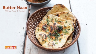 Butter Naan (Without Yeast & Tandoor) | Ventuno Home Cooking