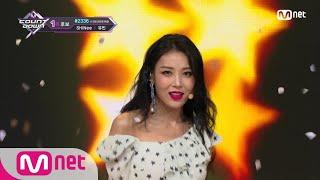 [Yubin - Lady] KPOP TV Show | M COUNTDOWN 180621 EP.575