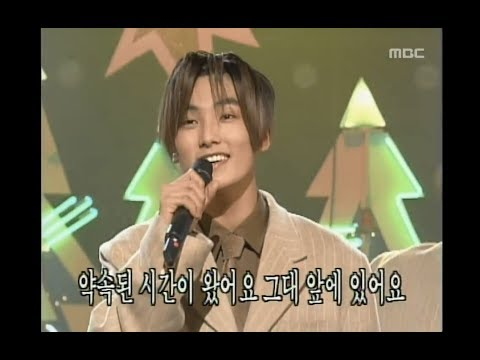 H.O.T - Hapiness, H.O.T - 행복, MBC Top Music 19971220