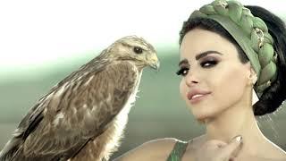 Layal Abboud - Clip Khashkhash Hadid El Mohra  - كليب خشخش حديد المهرة