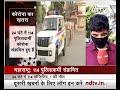 Maharashtra में अब तक Coronavirus से 26 पुलिसवालों की मौत - 04:02 min - News - Video